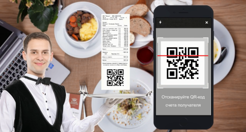 Payments in restaurants
